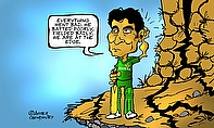 Cartoon: Misbah Reacts To Loss Against West Indies