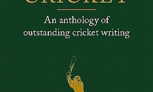 All In A Day's Cricket - Compiled By Brian Leveson