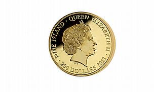 Obverse of Sachin's coin