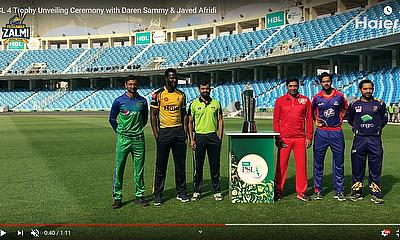 PSL 4 Trophy Unveiling Ceremony with Daren Sammy & Javed Afridi