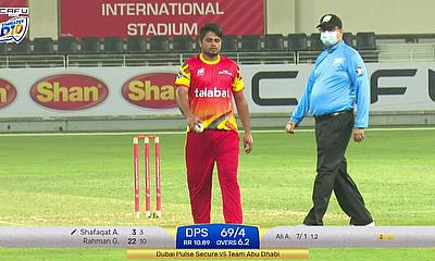 Ali Abid gets ready to bowl