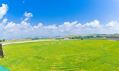 Afghanistan Cricket Ground