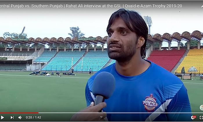 Central Punjab vs. Southern Punjab | Rahat Ali interview at the GSL | Quaid-e-Azam Trophy 2019-20