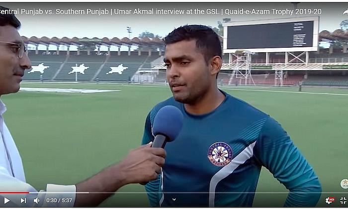 Central Punjab vs. Southern Punjab | Umar Akmal interview at the GSL | Quaid-e-Azam Trophy 2019-20