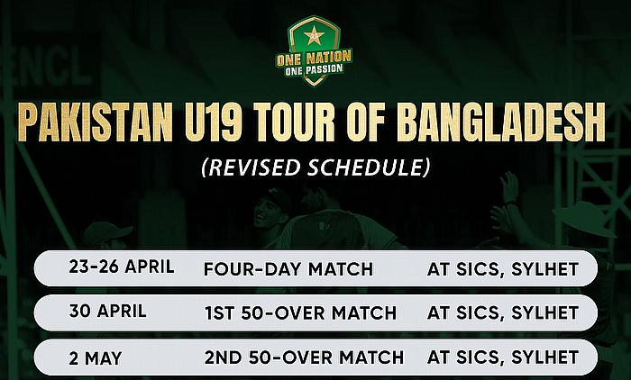Pakistan U19 team to leave for Bangladesh on 17th April