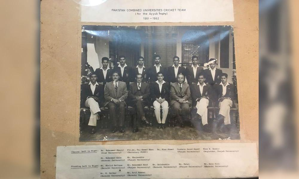 1961-62 Ayub Trophy - seated extreme right