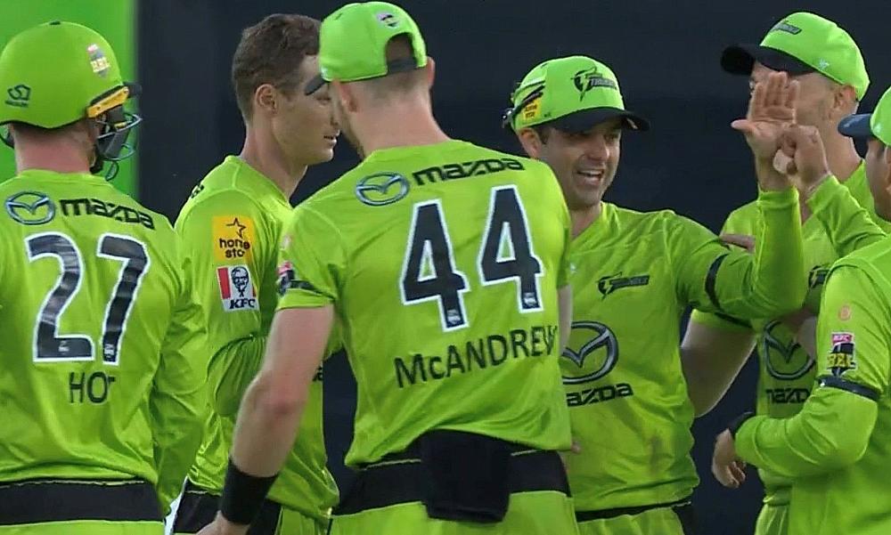 Cricket betting tips big bash i bet u look good on the dance floor