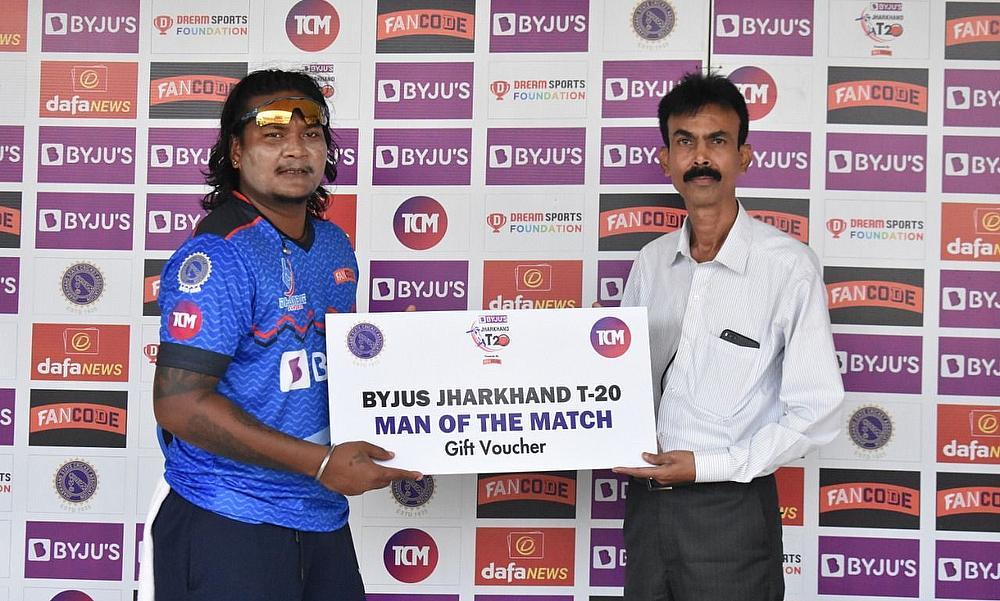 कुशल सिंह को श्री शैलेंद्र कुमार (JSCA के विशिष्ट सदस्य) से मैन ऑफ द मैच का पुरस्कार मिला।